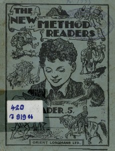 new method reader reader 5