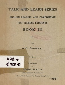 Talk and learn series english reading and composition for siamese student BookIII