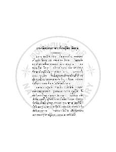 ประวัติหม่อมราชวงศ์ ดุษฎีดิศ ดิศกุล และ กระแสพระดำรัส ของ สมเด็จ ฯ  กรมพระยาดำรงราชานุภาพ ทรงตอบคำถวายพระพรของนักเรียนไทย ที่กรุงลอนดอน เมื่อวันที่ 30 มิถุนายน พ.ศ. 2473